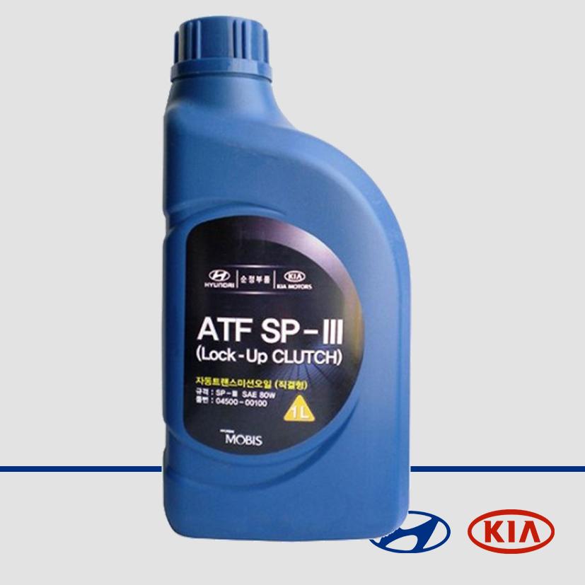 Масло трансмиссионное полусинтетическое ATF SP-III, 1л 04500-00100 HYUNDAI