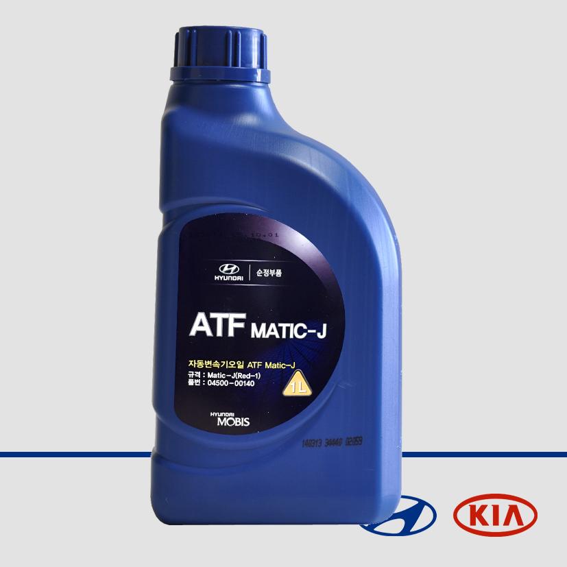 Масло трансмиссионное синтетическое ATF Matic J RED-1, 1л 04500-00140 HYUNDAI