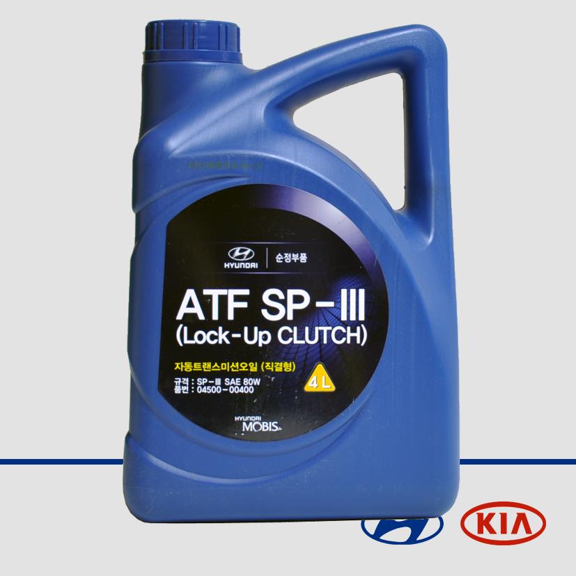 Масло трансмиссионное полусинтетическое ATF SP-III, 4л 04500-00400 HYUNDAI