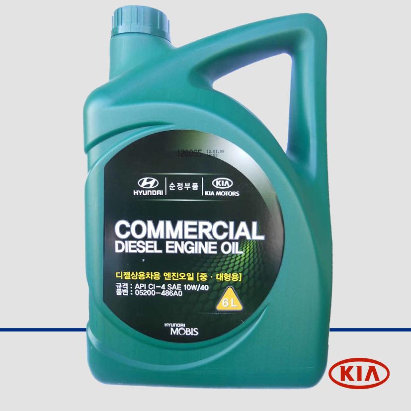 Масло моторное полусинтетическое Commercial Diesel 10W-40, 6л