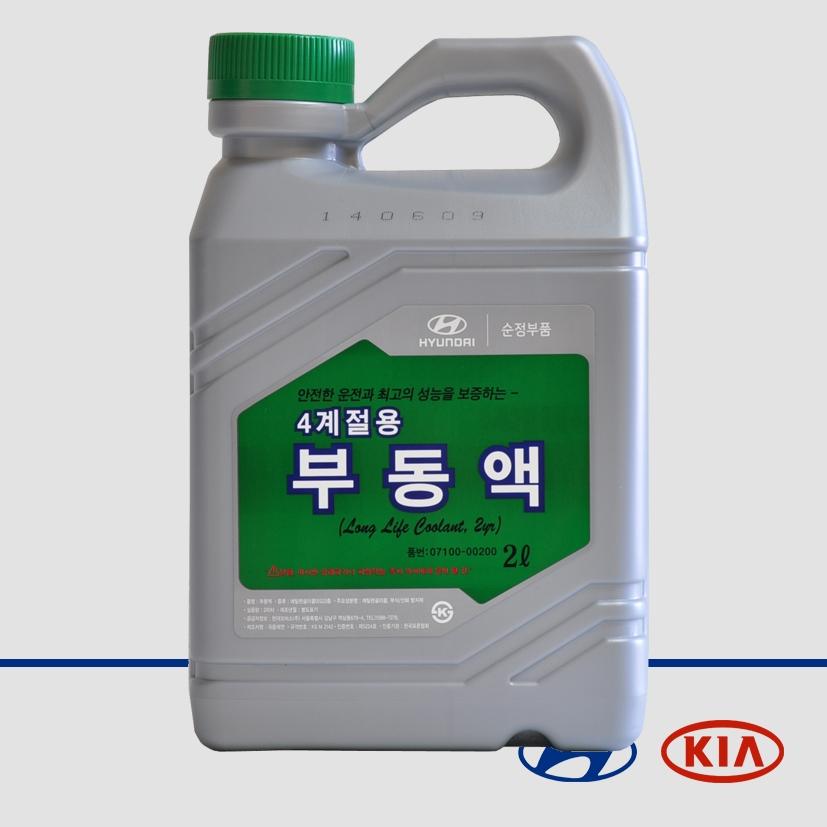 Антифриз концентрат Hyundai Long Life Coolant, 2л 0710000200