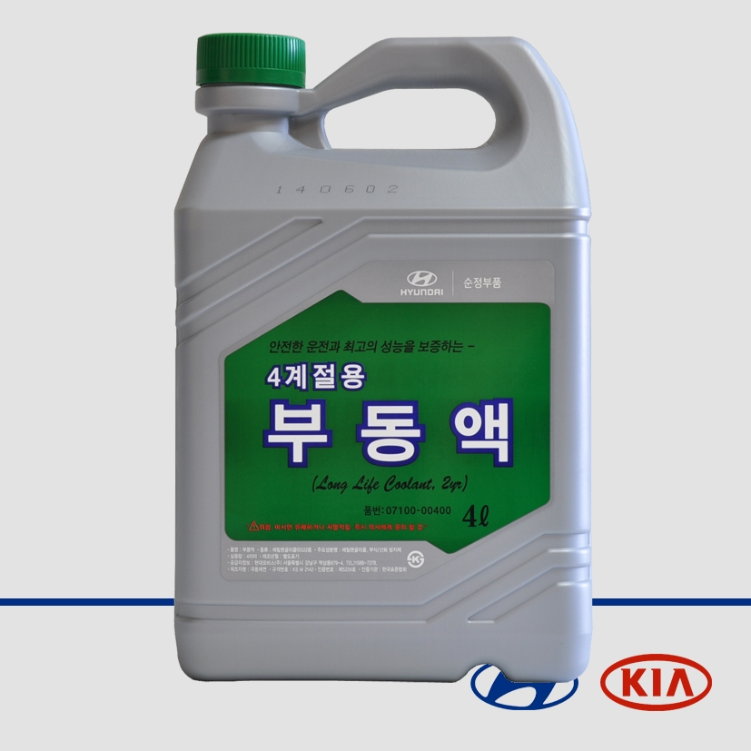 Антифриз концентрат Hyundai Long Life Coolant, 4л